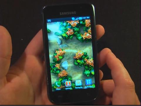 Samsung Galaxy S - ekran