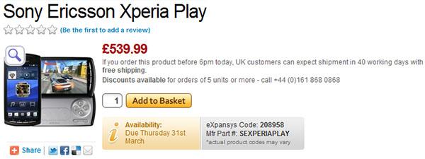 Sony Ericsson Xperia Play sklep