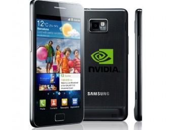Samsung Galaxy S II I9103 otrzymał certyfikaty Bluetooth SIG i Wi-Fi Alliance