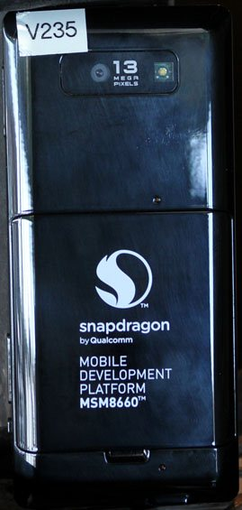 Qualcomm MDP