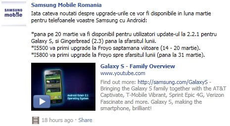 Gingerbread dla Galaxy S pod koniec marca