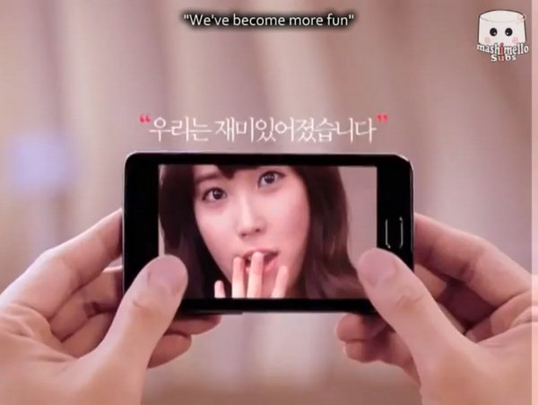 Samsung Galaxy S II - reklama żyroskopu