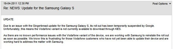 Samsung Galaxy S - Gingerbread wstrzymany