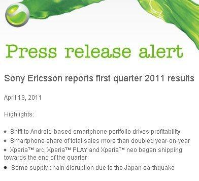 Sony Ericsson - plany
