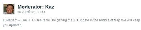 HTC Desire Gingerbread update