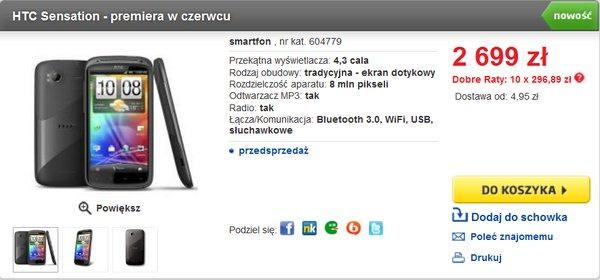 HTC Sensation - przedsprzedaż