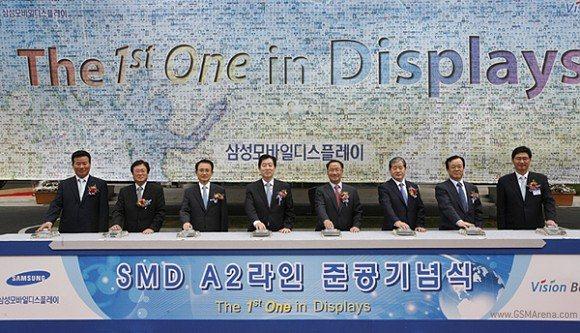 Samsung - linia produkcji AMOLED