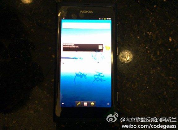 Nokia SeaRay N9 - Android