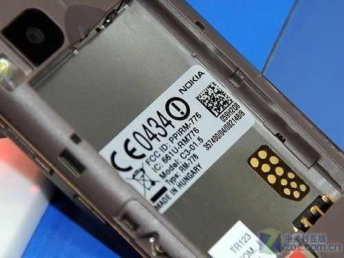 Nokia C3-01.5
