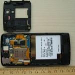 Sony Ericsson Xperia Ray - wnętrze