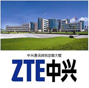 ZTE - siedziba