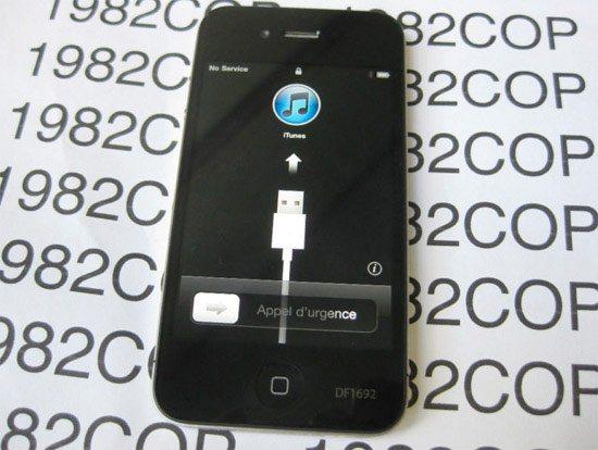 Apple iPhone 4 - prototyp