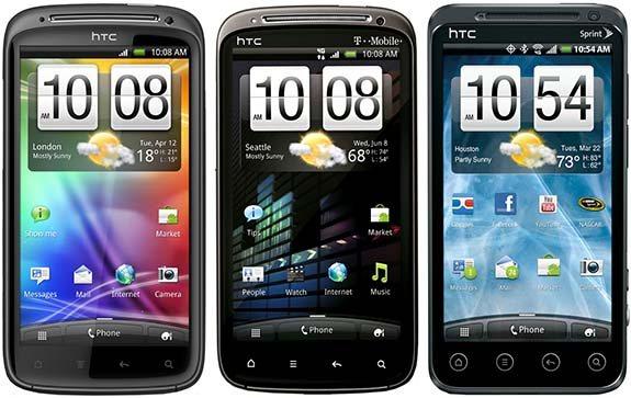 HTC - Bootloader Unlock
