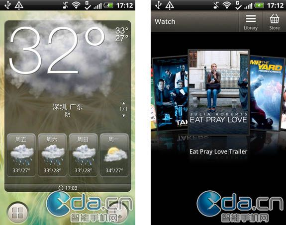 HTC Sense 3.5