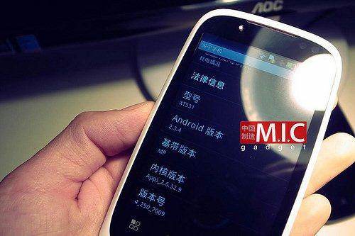Motorola Domino+