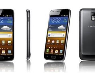 Samsung Galaxy S II LTE 250 e-pret negociabil (rezonabil) .