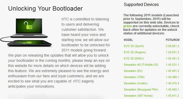 HTC - Bootloader Unlocker