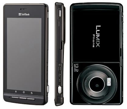 Panasonic Lumix 101P