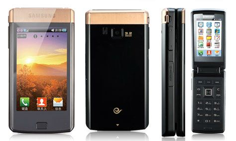 Samsung Duos W689