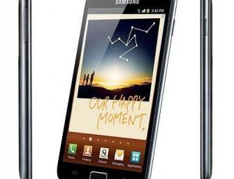 Samsung opublikował kod źródłowy Jelly Bean dla Galaxy Note