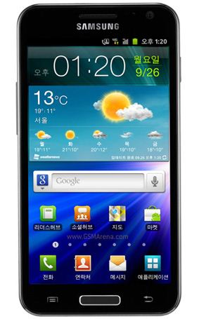 Samsung Galaxy S II HD