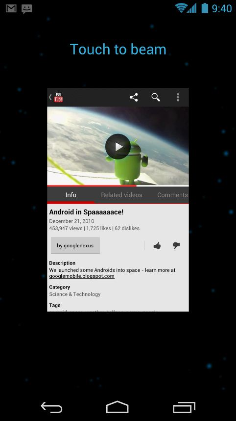 Android Ice Cream Sandwich - beam