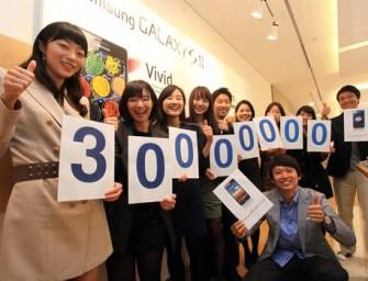 Samsung Galaxy S i S II sprzedane w 30 milionach sztuk