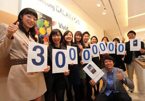 Samsung Galaxy S i S II - 30 milionów