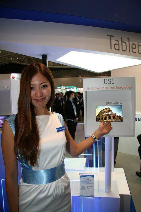Samsung Oxide Semiconductor Integration