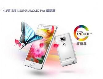 Samsung Galaxy S II I9100G – kolejna mutacja S II zaprezentowana