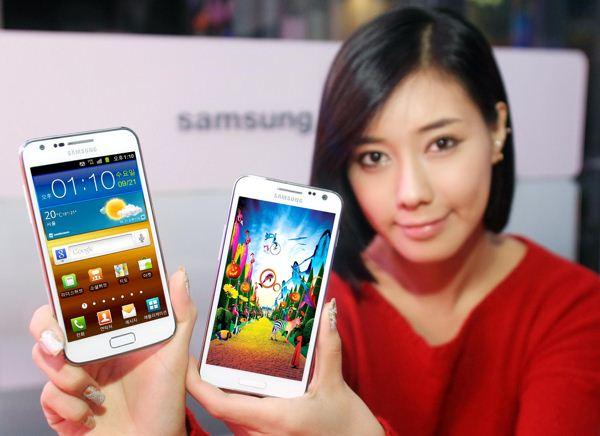Samsung Galaxy S II HD LTE - biały