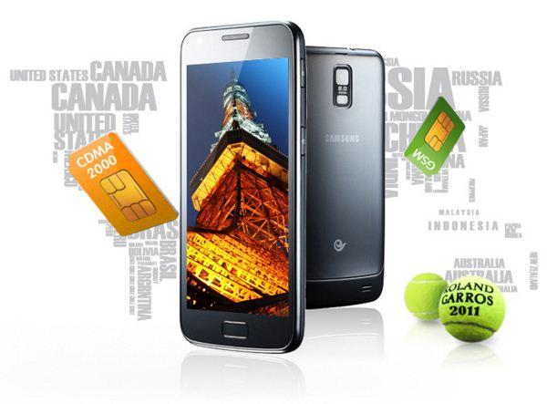 Galaxy S II Duos I929