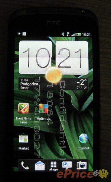 HTC-Ville-leak-eprice-0