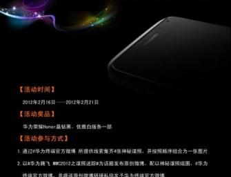 Czterordzeniowy Huawei Ascend D1 Q na screenach