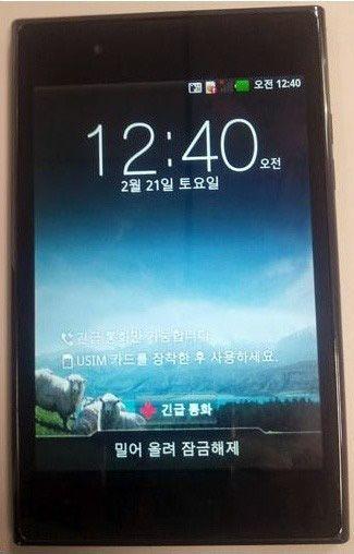 LG Optimus VU - leak