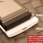 Sony Xperia U porównana do Xperia S