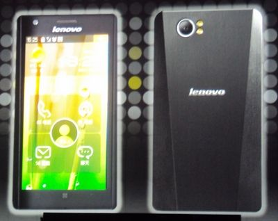 Lenovo K800 - prezentacja