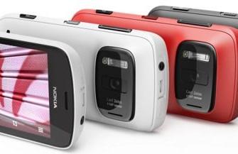Nokia 808 PureView w przedsprzedaży w UK