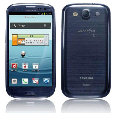 Samsung Galaxy S III SC-06D