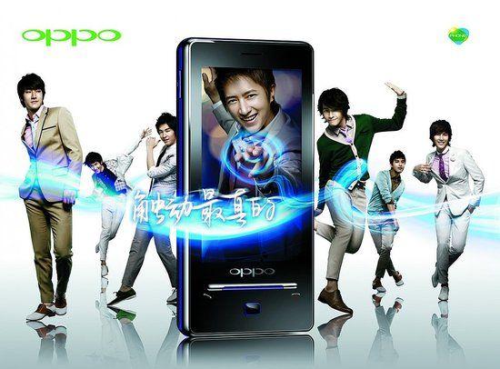Oppo - logo i smartfon