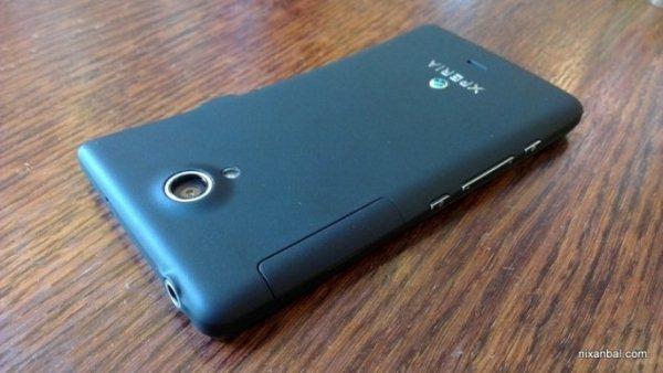Sony Xperia T - leak