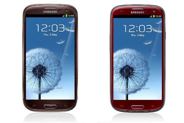 Samsung Galaxy S III - kolory
