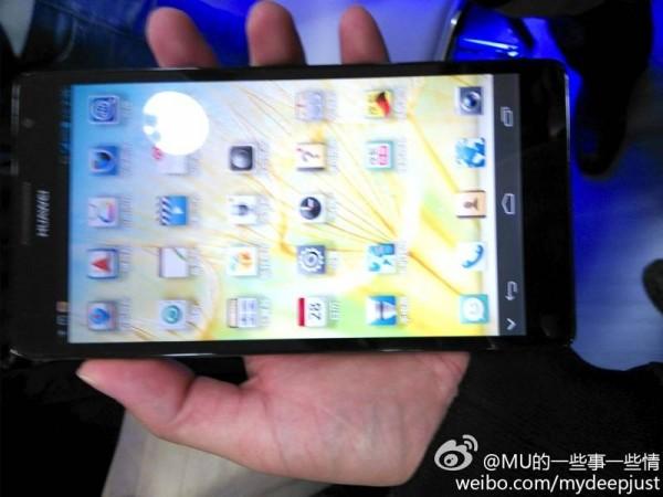 Huawei Ascend Mate - chiński sklep, prezentacja