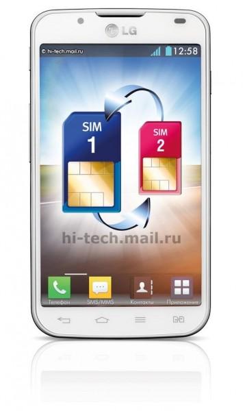 LG Optimus L7 II Dual (LG Swift L7 II Dual)