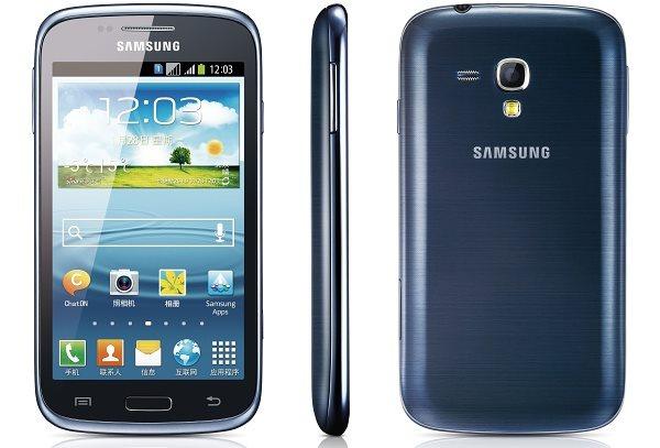 Samsung Galaxy Duos I8262
