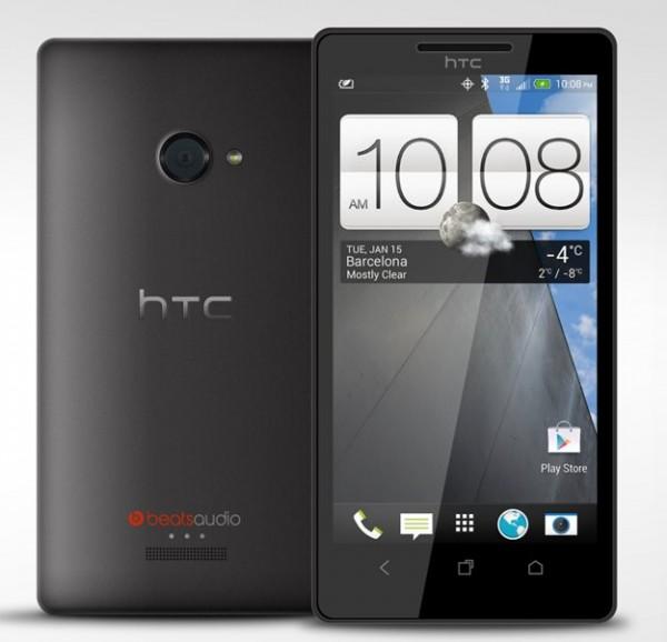 HTC M7 - prawdopodobne zdjęcie prasowe
