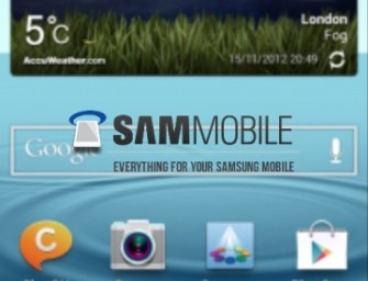 Oficjalny, ale wciąż testowy Android 4.1.2 Jelly Bean dla Samsunga Galaxy Ace 2 już w sieci
