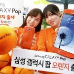 Samsung Galaxy Pop 3