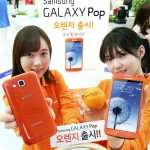 Samsung Galaxy Pop 4