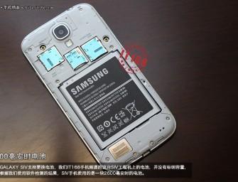 Ile na jednym ładowaniu wytrzyma bateria Galaxy S4? Okazuje się, że bardzo długo